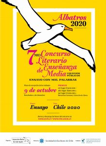 afiche-albatros-2020